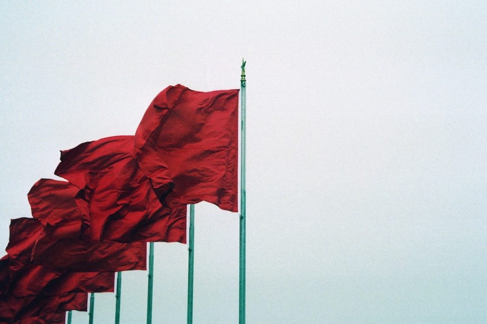 Red flags the business athlete listening to the signals